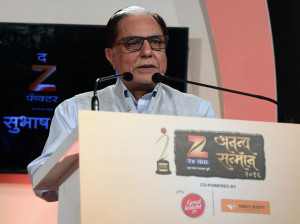 MUMBAI, (GNI): Dr. Subhash Chandra, MP, Rajya Sabha and Chairman - Essel Group addressing at The Marathi edition of Dr. Subhash Chandra's autobiography 'The Z Factor - My Journey as the Wrong Man at the Right Time' is available at all leading bookstores and on e-commerce sites - Flipkart and Amazon India, from March 3, 2017 onwards in Mumbai - ohoto by GNI