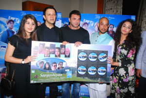 MUMBAI, (GNI): J & K  Chief Minister Mehbooba Mufti  with cast of upcoming film 'Sargoshiyan' during tralier launch with Film Fraternity meeting in Mumbai on Friday night - photo by Sumant Gajinkar