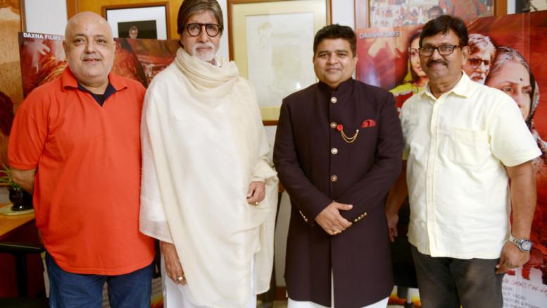 (L to R) Abhishek Chadha (director of 'The Great Leader'), megastar Amitabh Bachchan, Sanjeev Gupta of Global Advertisers and producer Deepak Sawant.