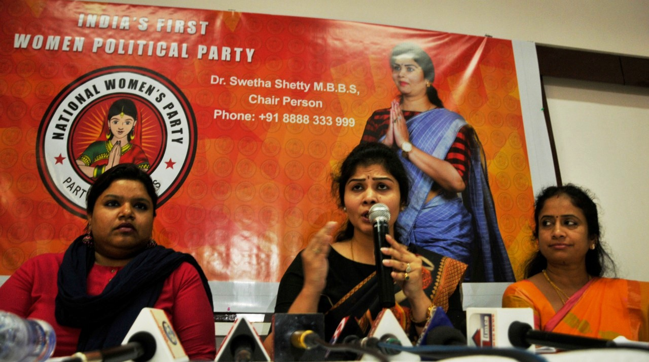 Dr Swetha Shetty M B B S National President of National Womens Party (NWP) jpg