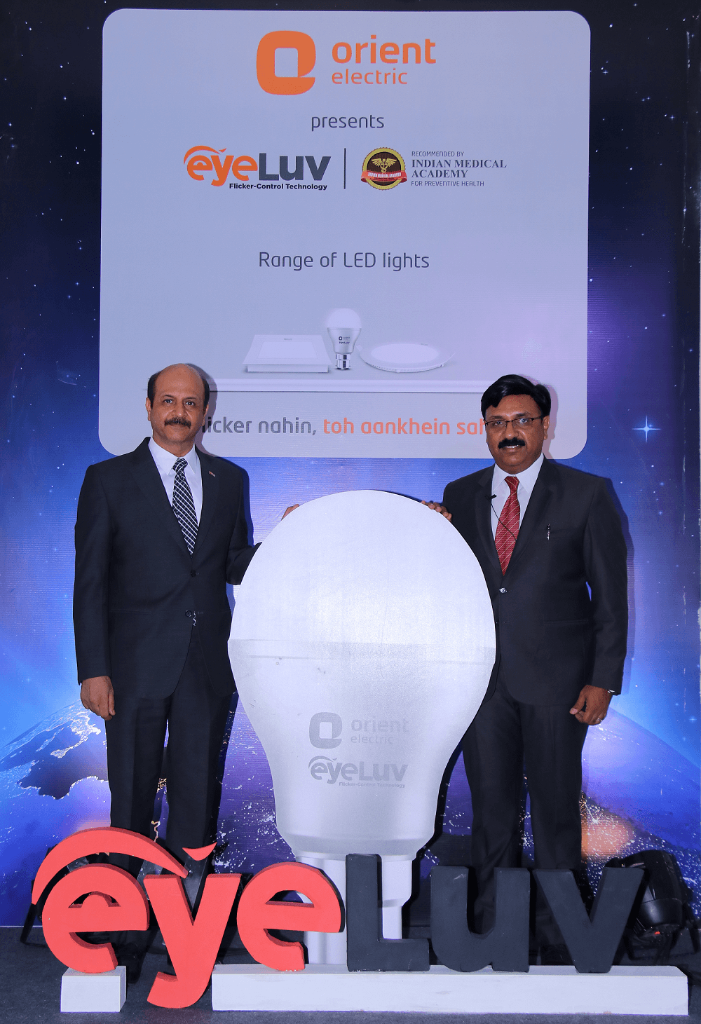 From Left to Right - Rakesh Khanna, MD & CEO, Orient Electric Limited & Puneet Dhawan, Exec. VP, Orient Electric Limited_Lo